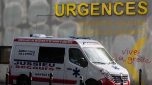 Une grève touche les services d'urgences hospitaliers français depuis près de six mois, comme ici à Nantes.