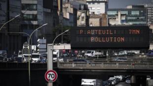 Le périphérique parisien, le 31 juillet 2020