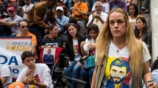 """Lilian Tintori esposa del político opositor venezolano preso Leopoldo López, en el evento """"Héroes por la Libertad"""" , viernes 16 de febrero de 2018, en Caracas (Venezuela)"""