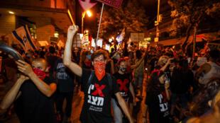 اسرائيليون يتظاهرون ضد نتانياهو في القدس