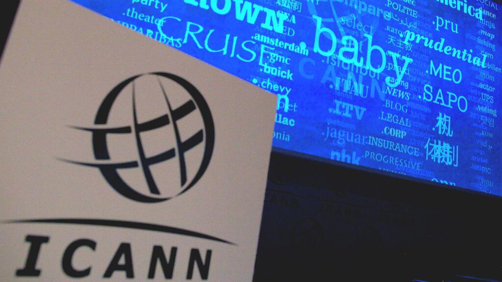 Le logo de l'Icann, l'organisme chargé de gérer les noms de domaine