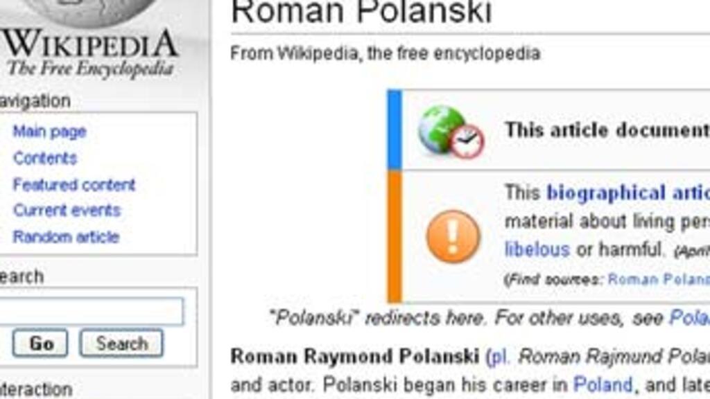 Wikipedia page devoted to Polanski locked