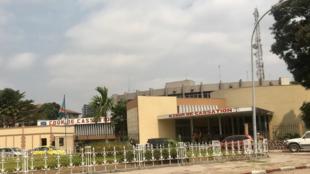 Kinshasa cour de cassation