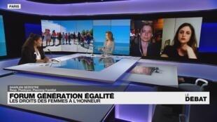 Le Débat : Forum Génération Egalité