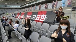The mannequins appeared at a football match in South Korea on Sunday. Picture supplied by Yonhap news agency via AFP