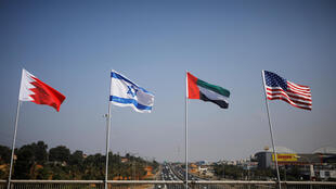 Flags - Israel, Bahrain, UAE