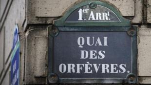 Quai des Orfèvres, siège de a Direction régionale de la police judiciaire de la Préfecture de police de Paris.