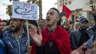 المظاهرات في جرادة بدأت في نهاية كانون الأول/ديسمبر 2017.