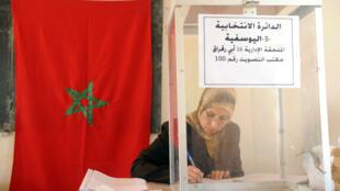 قرابة 16 مليون ناخب مغربي سيصوتون في الانتخابات التشريعية.