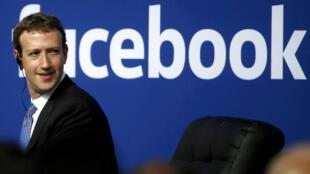 A través de una publicación en un blog la empresa Facebook anunció medidas adicionales para proteger la privacidad de los usuarios