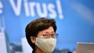 رئيسة السلطة التنفيذية في هونغ كونغ كاري لام في 31 تموز/يوليو 2020