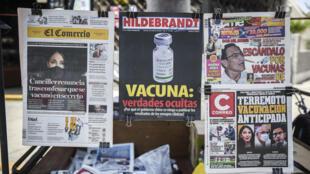 Un puesto de venta de periódicos en Lima, el 15 de febrero de 2021