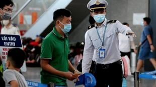 Vietnam's transport ministry announced all flights in and out of Danang would be suspended