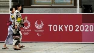 دورة الألعاب الأولمبية في طوكيو