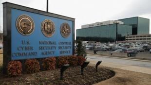Le siège de la NSA près de Washington.