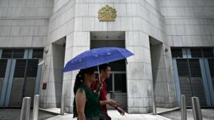 Le consulat de Grande-Bretagne à Hong Kong