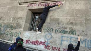 amlo feminicide mexique