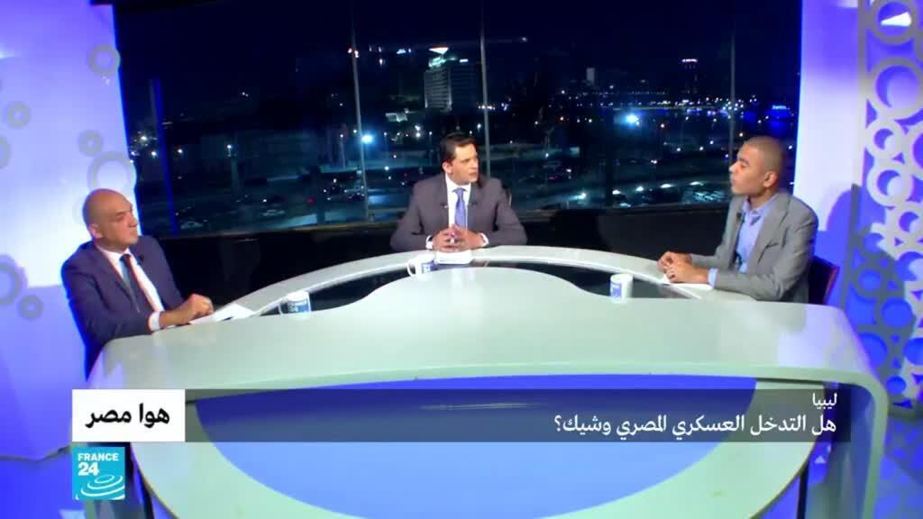 ليبيا: هل التدخل العسكري المصري وشيك؟