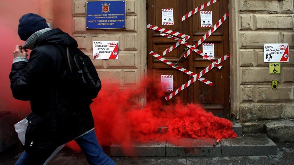 Carteles y cintas fueron puestos por manifestantes en la oficina de Roskomnadzor (Servicio Federal de Supervisión de las Telecomunicaciones) en el centro de San Petersburgo, Rusia, el 10 de marzo de 2019.