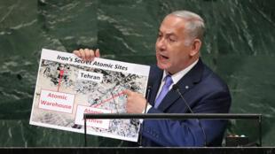 رئيس الوزراء الإسرائيلي بنيامين نتانياهو أمام الجمعية العامة للأمم المتحدة 29 أيلول/سبتمبر 2018