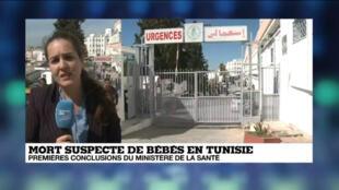 L'entrée de la maternité de Tunis impliquée dans cette affaire de décès suspects.