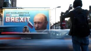 London-Russia-Hackers-Covid
