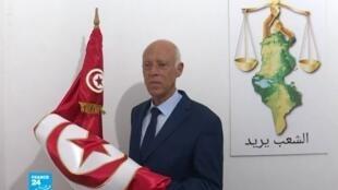 قيس سعيّد الفائز في الانتخابات الرئاسية التونسية