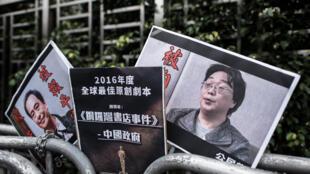 Les portraits des éditeurs Gui Minhai (d) et Lee Bo lors d'une manifestation de soutien en janvier 2016 à Hong Kong