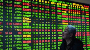 La croissance chinoise a enregistré sa pire performance depuis 1990.