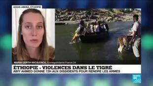 2020-11-23 13:06 Après l'ultimatum de l'Éthiopie aux rebelles du Tigré, l'ONU alerte sur le sort des civils