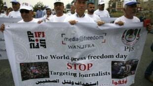 صحافيون فلسطينيون يتظاهرون في رام الله في 6 أيار/مايو 2018 للتنديد باستهداف الصحافيين