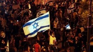 ISRAEL PROTESTAS 1