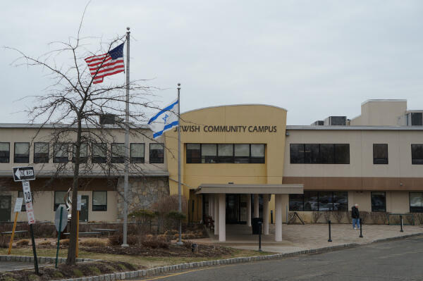 The Jewish Community Campus in West Nyack, Rockland County, New York.