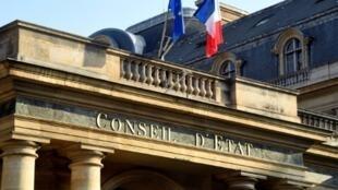Fronton du Conseil d'État, place du Palais-Royal, le 18 octobre 2018 à Paris.