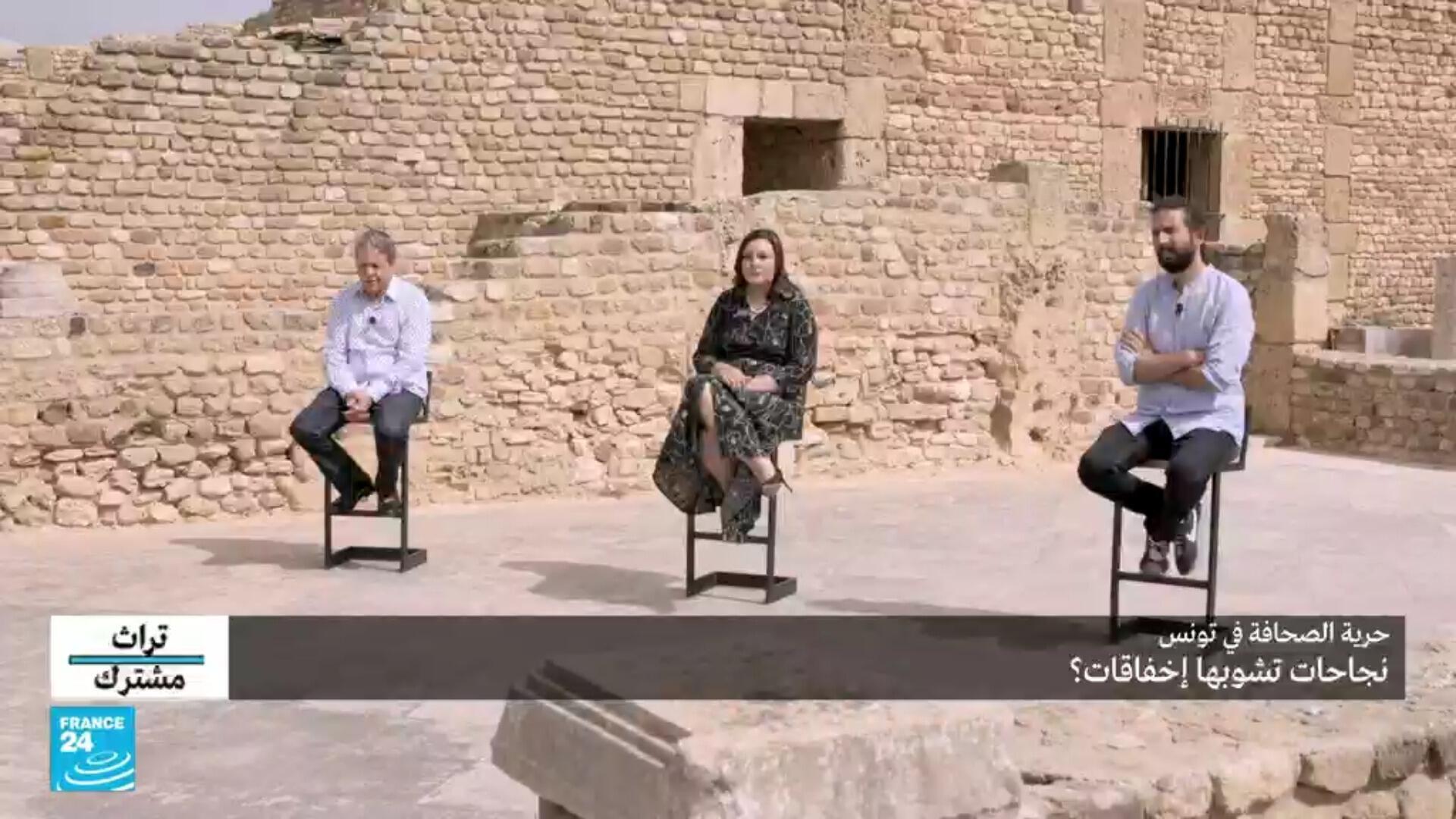 تراث مشترك حرية الصحافة في تونس