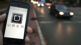 Uber a levé au total plus de 11milliards de dollars d'investissements privés depuis sa création.