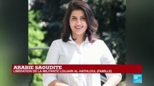 2021-02-10 18:22 Arabie saoudite : libération de la militante Loujain al-Hathloul