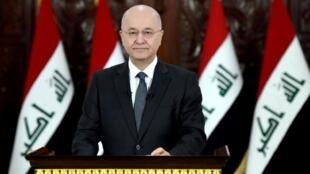 صورة أرشيفية لرئيس الجمهورية العراقية برهم صالح.