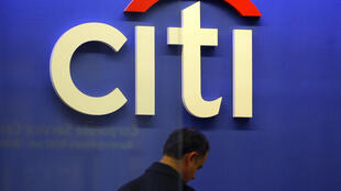 La sede mundial del banco estadounidense Citigroup en Nueva York, en una imagen del 17 de noviembre de 2008