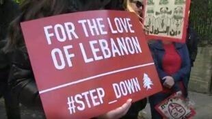 Devant l'ambassade du Liban, à Washington, le 3 novembre 2019.