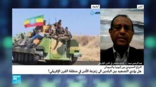 هل يؤدي النزاع الحدودي بين إثيوبيا والسودان إلى زعزعة الأمن في منطقة القرن الأفريقي؟