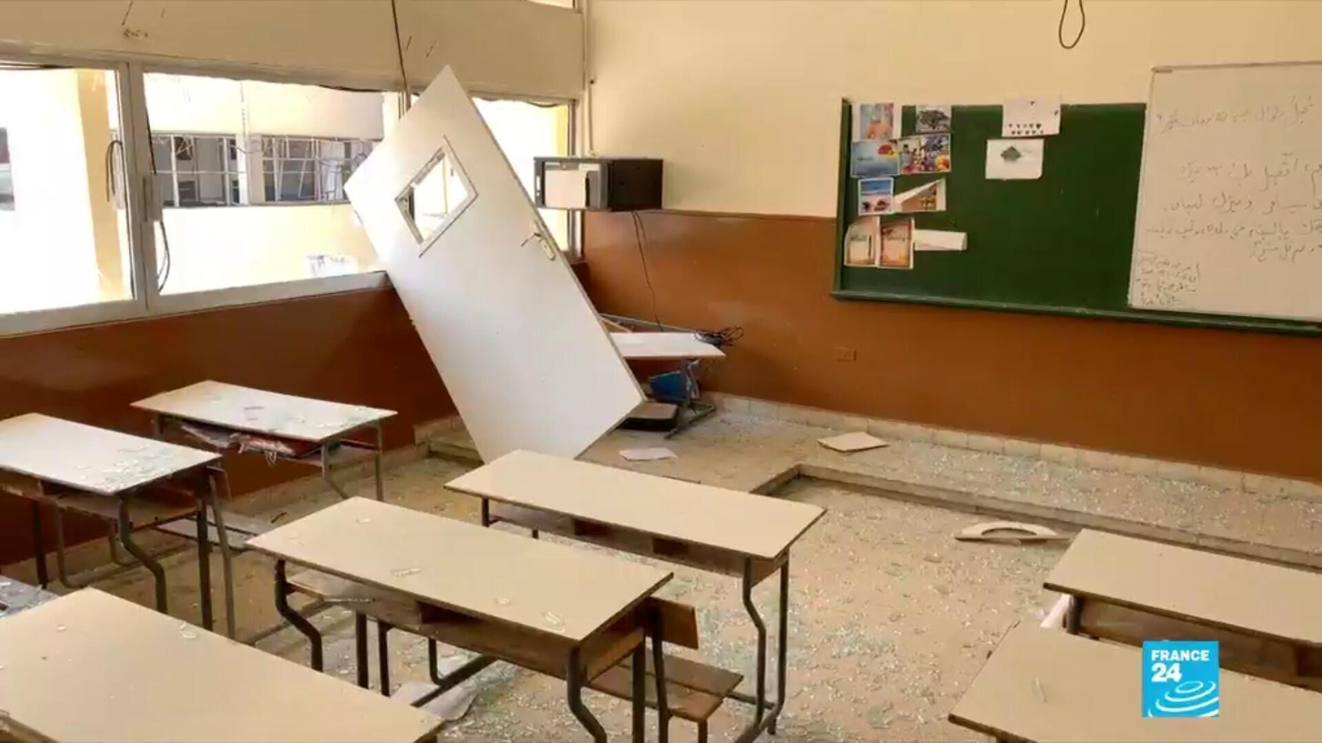 Une des écoles de Beyrouth après la double explosion du port.