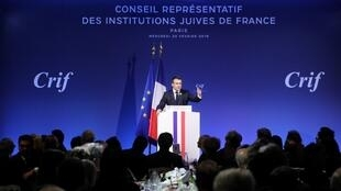 """إيمانويل ماكرون خلال عشاء """"المجلس التمثيلي للمؤسسات اليهودية في فرنسا"""" 20 فبراير/شباط 2019"""