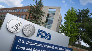 The US Food And Drug Administration headquarters in White Oak, Maryland, on July 20, 2020.
