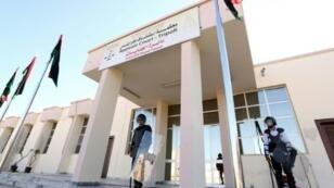 محكمة الاستئناف في العاصمة الليبية طرابلس.