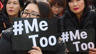 Manifestation dénonçant les violences faites aux femmes, le 8 mars, à Séoul.