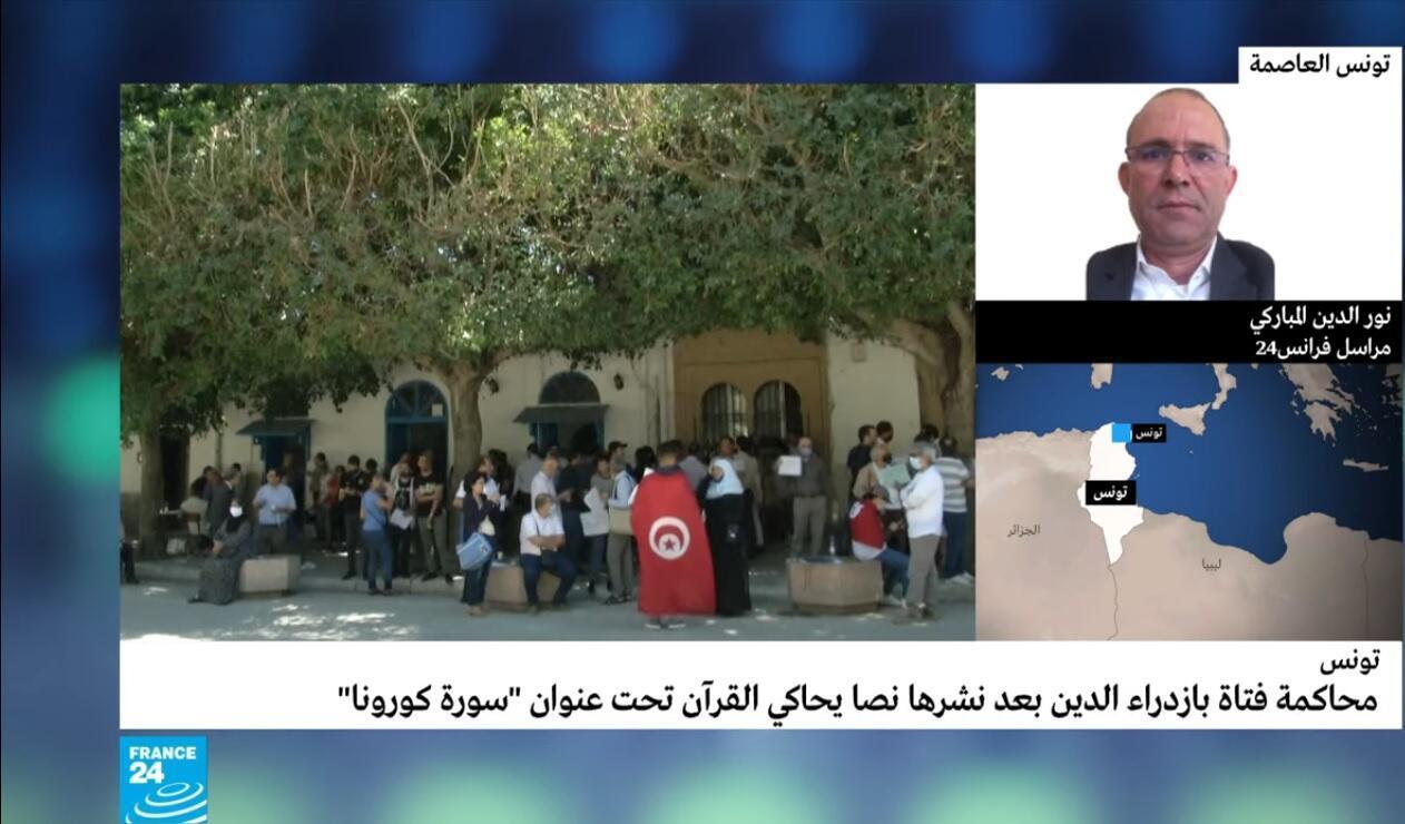 محاكمة المدونة آمنة الشرقي ستكون الخميس 2 يوليو/تموز بالمحكمة الابتدائية في العاصمة تونس.