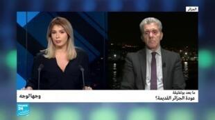 ما بعد بوتفليقة: عودة الجزائر القديمة؟