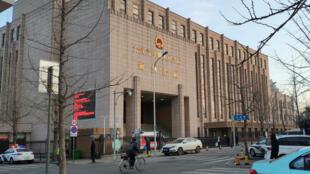 Vue générale du tribunal populaire intermédiaire de Dalian, en Chine, où s'est déroulé le procès de Robert Lloyd Schellenberg.