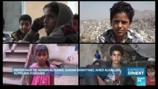 2021-02-09 17:52 Guerre au Yémen : les enfants, premières victimes du conflit